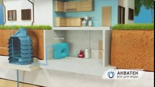 Оборудование Акватек для водоснабжения дома(, 2016-05-24T21:53:27.000Z)