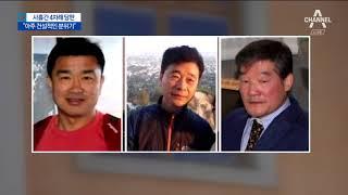 리용호 4차례 '숨바꼭질 회담'…길어지는 이유는?