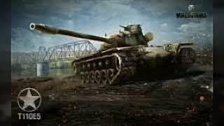 Клип танки