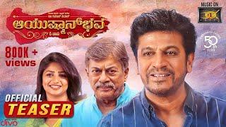 ShivaRajkumar's Aayushman Bhava (2019) Kannada Movie Teaser