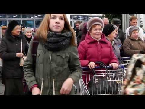 """Открытие нового гипермаркета """"Лента"""" на Комсомольском пр."""