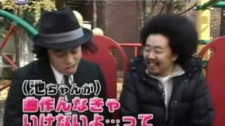 お笑い界一音楽業界に顔の広い(?)芸人・エレキコミックが、ゲストミ...