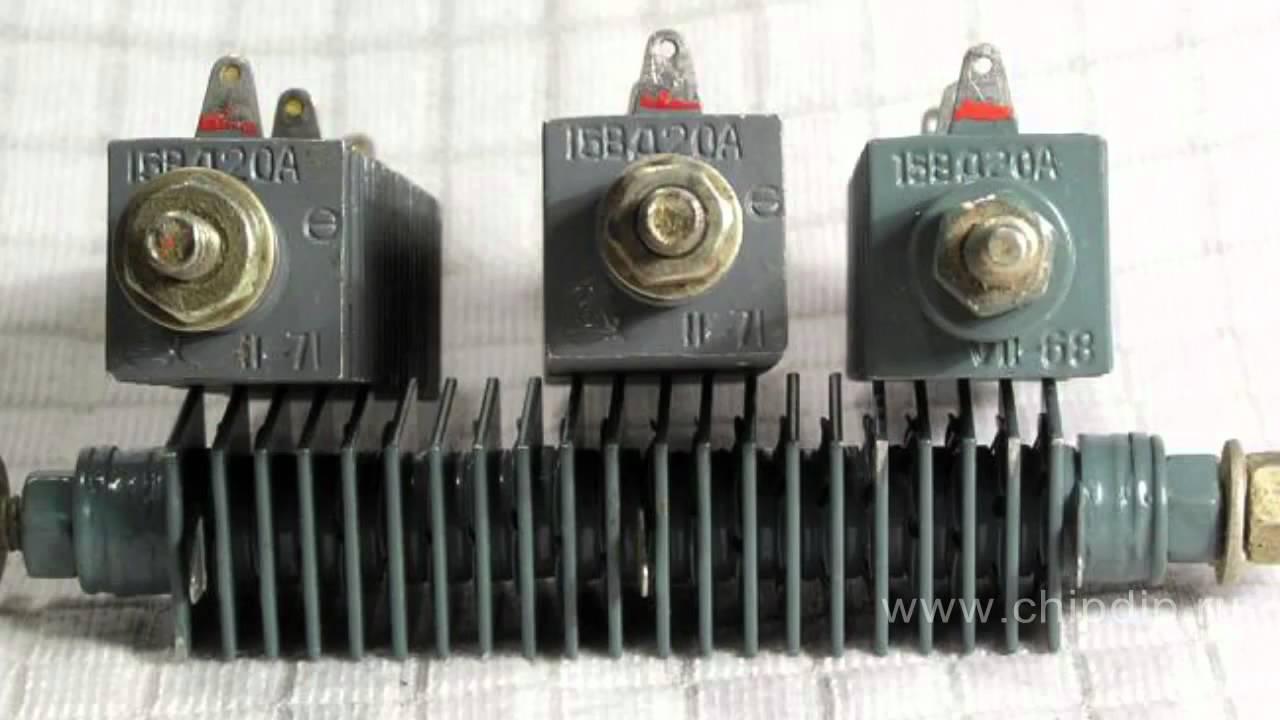 Селеновый сварочный аппарат аи 160 сварочный аппарат
