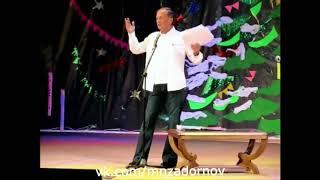 """Михаил Задорнов """"Попы в """"Доме-2"""""""" (Концерт в Тихвине, 25.12.11)"""