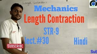 length contraction derivation
