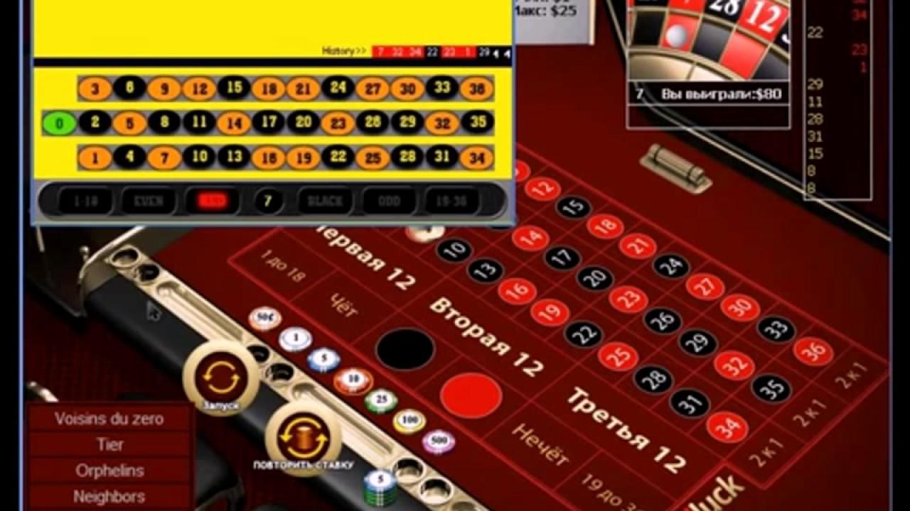 Стратегии как обыграть онлайн рулетку онлайн игры стратегии играть на русском