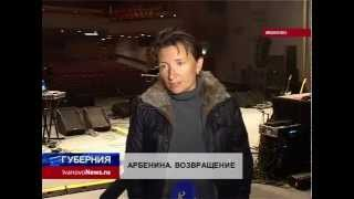 Диана Арбенина - г. Иваново, ТВ Барс, 10.03.2015