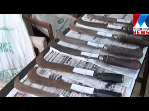 Police seize weapons in Kannur      Manorama News