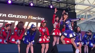 12月10日(日)に富士スピードウェイで開催された〈TOYOTA GAZOO Racing FESTIVAL〉のAKB48チーム8スペシャルライブ朝の部の後半部分です。山田菜々美推しカ...