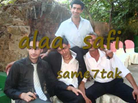 same7tak alaa safi