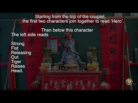 Discover The Hidden Meanings of the Guan Gong Alter and Couplet