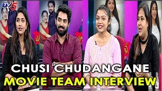 Chusi Chudangane Movie Team Interview | Shiva Kandukuri | Varsha Bollamma