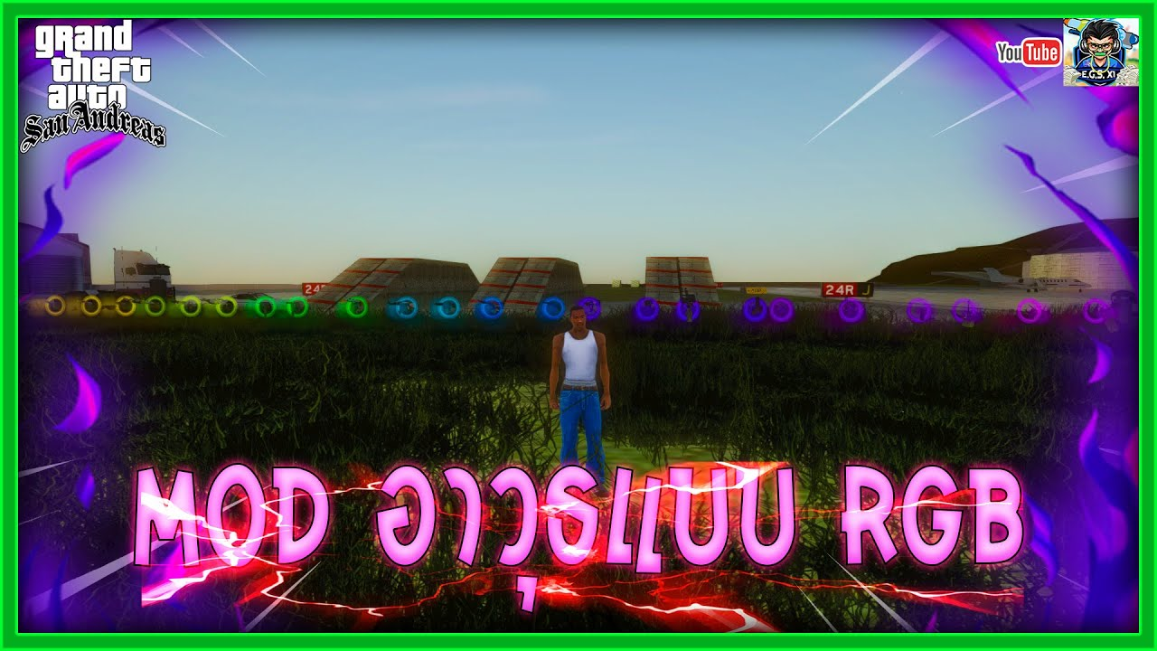 🔴[GTA SAN ANDREAS] อาวุธสวยแบบRGB (แบบGTA VICE CITY) [MOD RGB Weapons] ✅