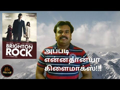 Brighton Rock (2010) - World Movies review in Tamil - Episode 4