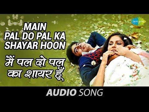 Main Pal Do Pal Ka Shayar Hoon | Amitabh Bachchan's Poetry Recital  | Kabhi Kabhie [1976]