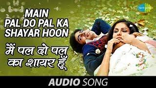 Main Pal Do Pal Ka Shayar Hoon | Amitabh Bachchan