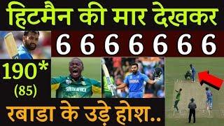 T20 Cricket में Rohit Sharma ने फिर खेली तूफानी पारी, Test Cricket में भी करेंगे ओपनिंग