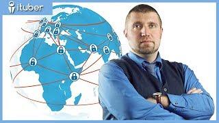 Российская Власть - Ценность Блокчейн и  Криптовалют. Комментарий Эксперта, Дмитрий Потапенко