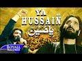 Nadeem Sarwar | Ya Hussain (Lyric Video) Mp3