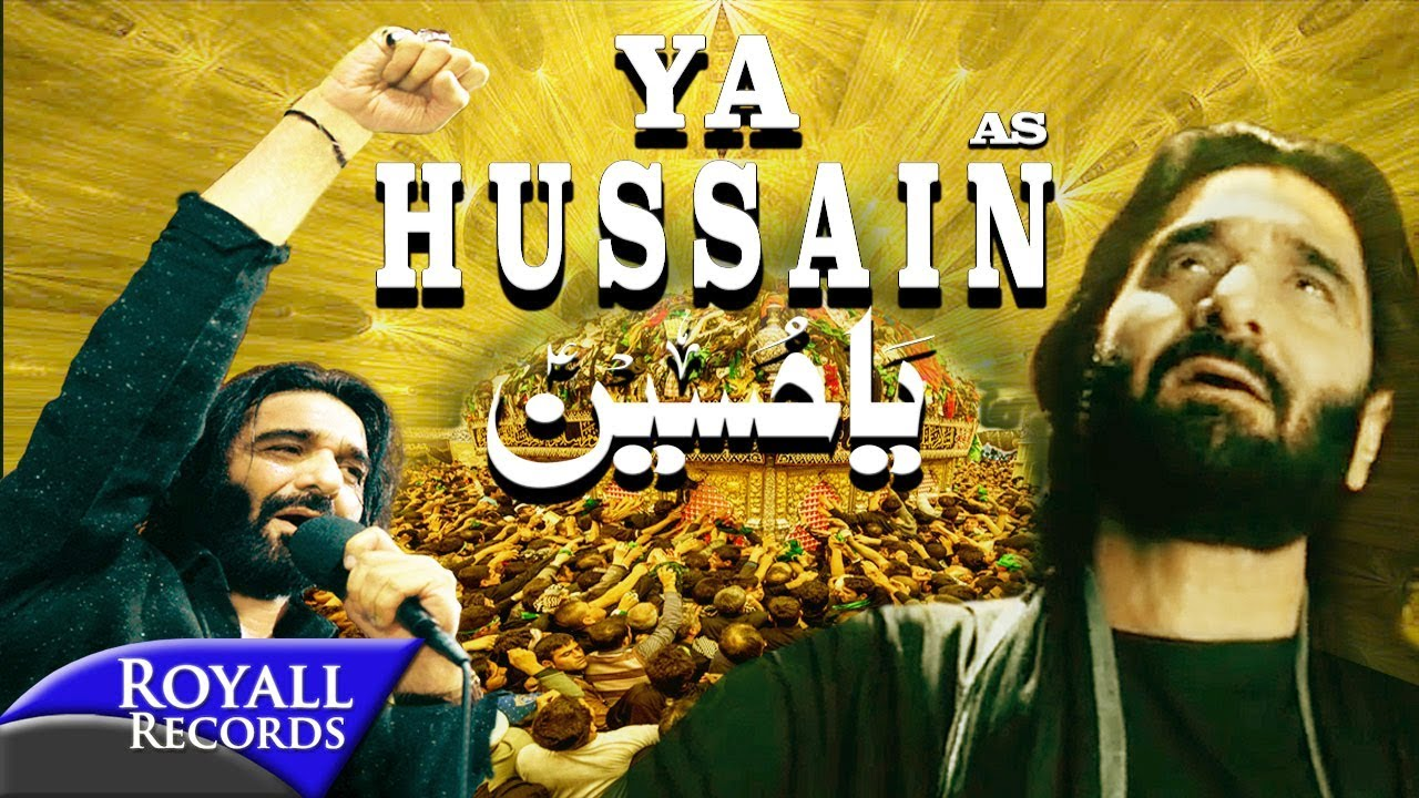 Nadeem Sarwar | Ya Hussain (Lyric Video)