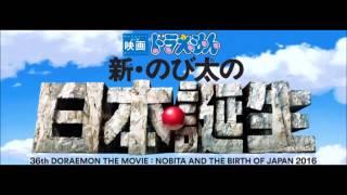 2016多啦A夢電影 新·大雄的日本誕生主題曲 - 空へ