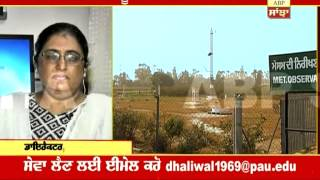 Punjab Agricultural University's free weather update SMS service for Farmers