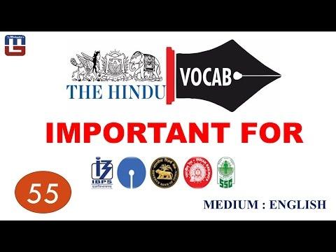 THE HINDU VOCAB : ENGLISH VERSION - 55