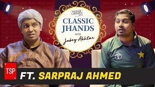 TSP's Classic Jhands with Jabey Akhtar ft. Sarpraj Ahmed