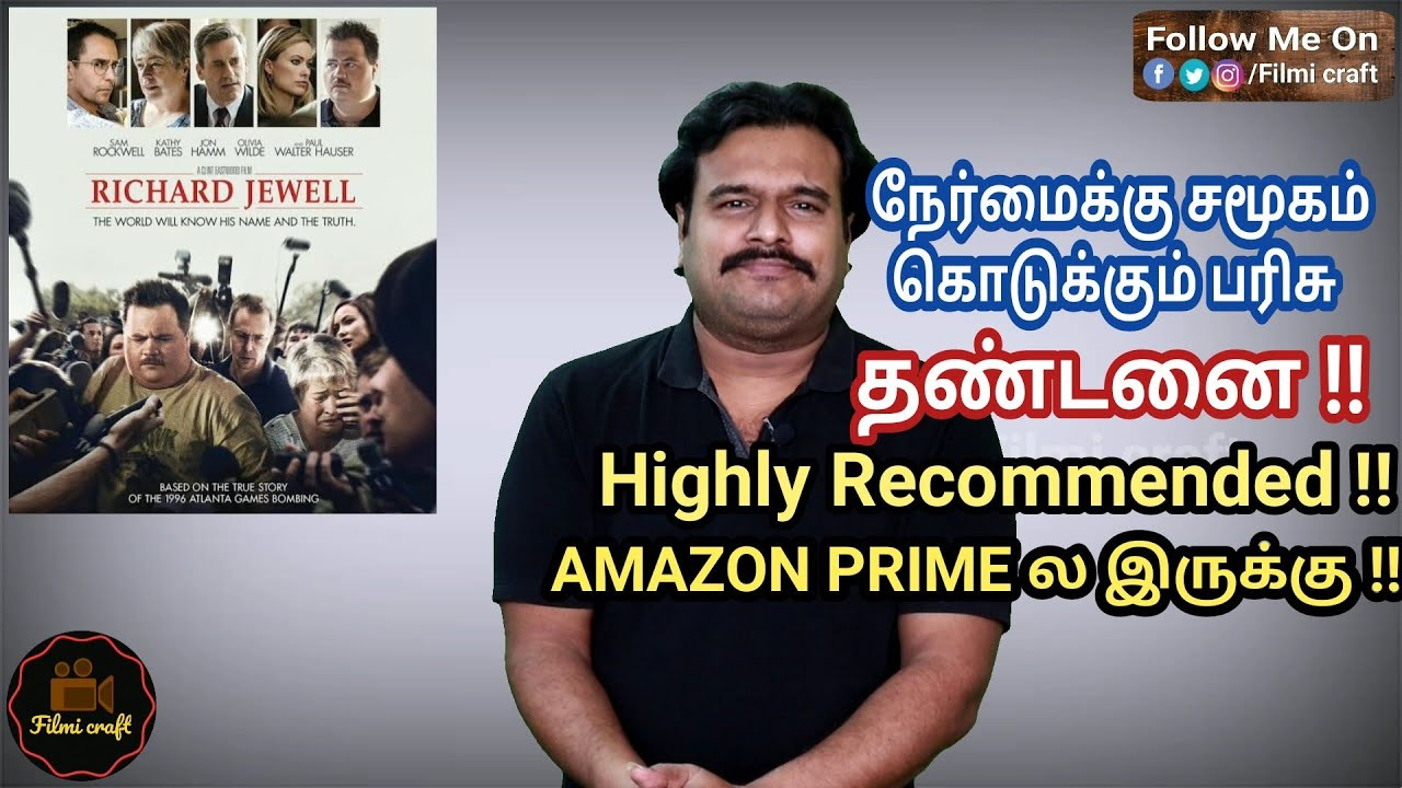 Richard Jewell (2019) Hollywood Movie Review in Tamil by Filmi craft Arun