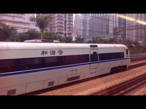 China High-Speed Train Shenzhen - Guangzhou (CRH1)