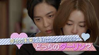 ユン・ウネ × ジョン・ヨンファ(CNBLUE) × イ・ドンゴン 夢の初共演!!...