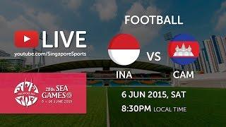 Football Indonesia vs Cambodia (Jalan Besar stadium) | 28th SEA Games Singapore 2015