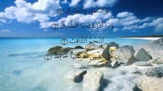 جزء عم بصوت ماهر المعيقلي