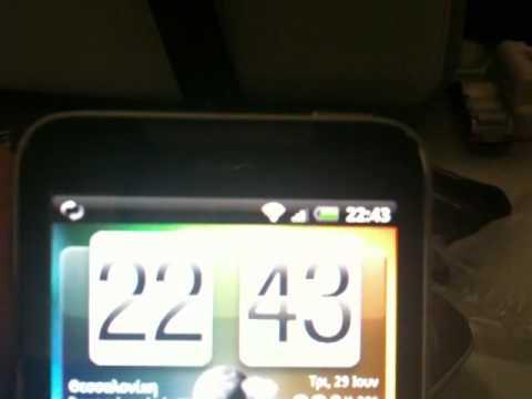 HTC Legend missing signal