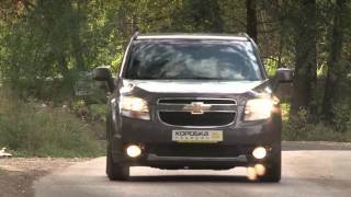 Chevrolet Orlando Драйв-тест