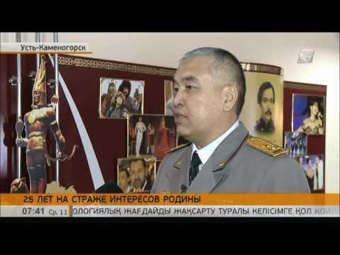 Новости Казахстана и аналитика —