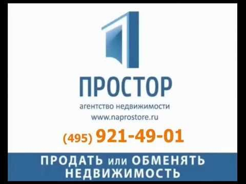 Вести Экономика ― Ипотечные ставки в РФ на рекордно низком