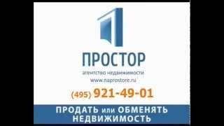 Ипотечные кредиты на покупку квартиры в Москве – пожизненное бремя или реальная возможность?
