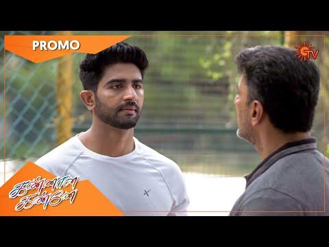 Kannana Kanne - Promo | 17 Sep 2021 | Sun TV Serial | Tamil Serial