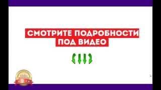 Кекс за текст. 820, 650 рублей за 40 дней