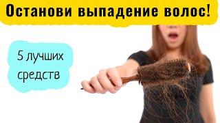Маски из народных средств от выпадения волос Натуральная косметика