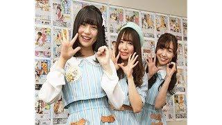 SKE48の小畑優奈(16)、須田亜香里(26)、松村香織(28)...