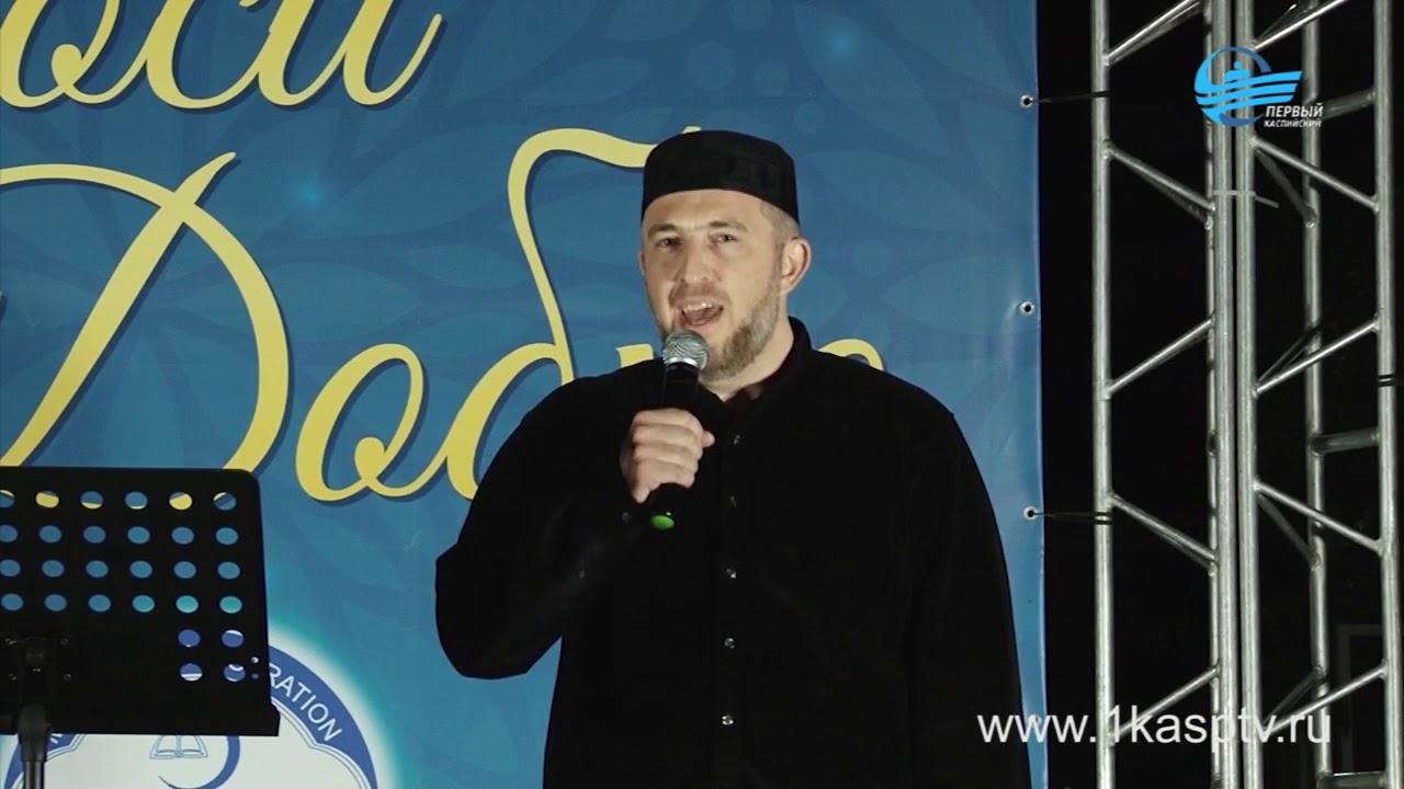 Носи добро! Известные ученые богословы и имамы разных республиканских мечетей собрались в Каспийском городском парке