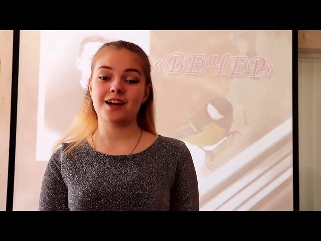 Элина Медведева читает произведение «Вечер» (Бунин Иван Алексеевич)
