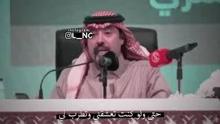 منت بحلالي | علي بن حمري