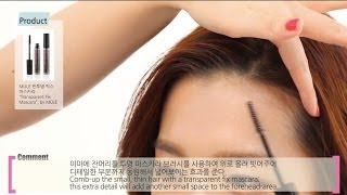 컴플렉스 박멸 시리즈#7: 좁은 이마 보정 팁 - Bye-bye Complex Series#7: How to Extend the Forehead Thumbnail