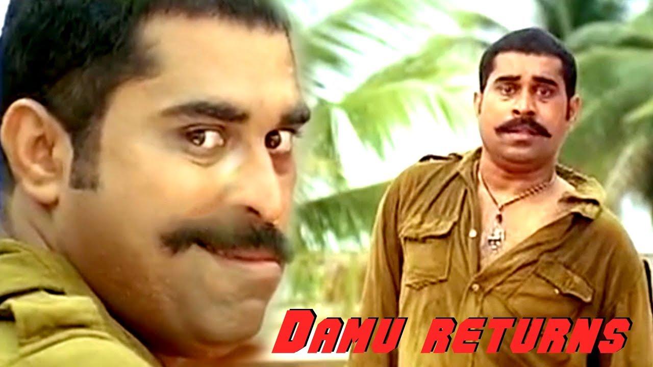 Dashamoolam Damu Suraj Venjaramoodu Comedy Scene Combo