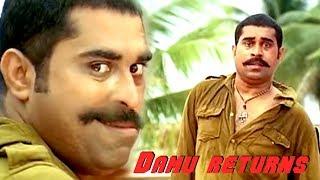 Dashamoolam Damu | Suraj Venjaramoodu | Comedy Scene | Combo |