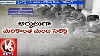 KCR government decides to provide pensions to all Beedi workers from April (01-04-2015)