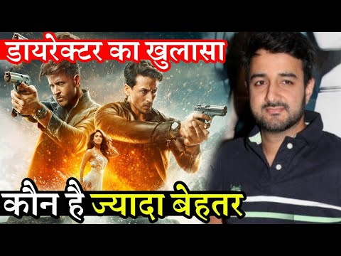 War Director Siddharth Anand Big Reveal On Hrithik Roshan and Tiger Shroff Mp3